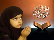 Join for 3 days Free online Quran lessons.28nov